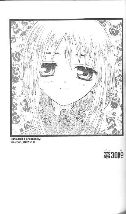Fruits Basket 30 Page 1
