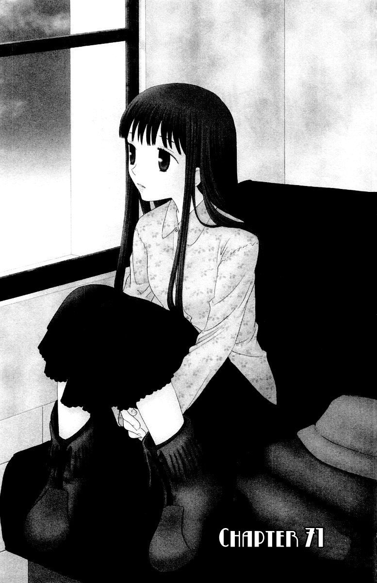 Fruits Basket 71 Page 2