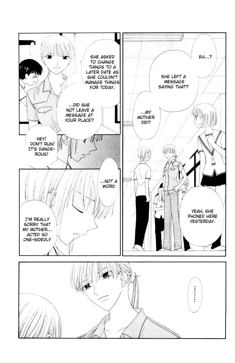 Fruits Basket 71 Page 4
