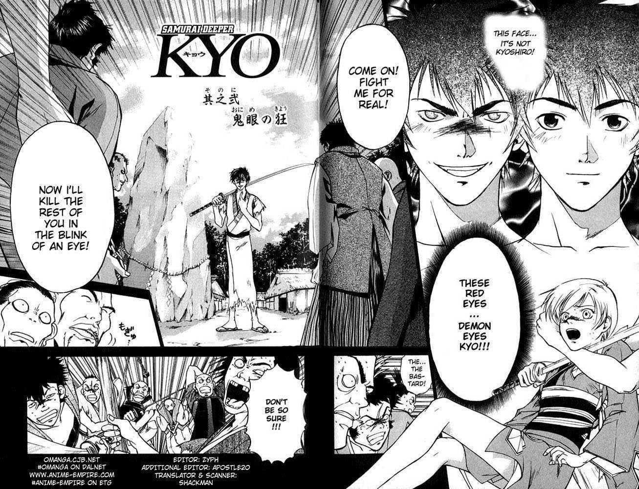 Samurai Deeper Kyo 2 Page 2