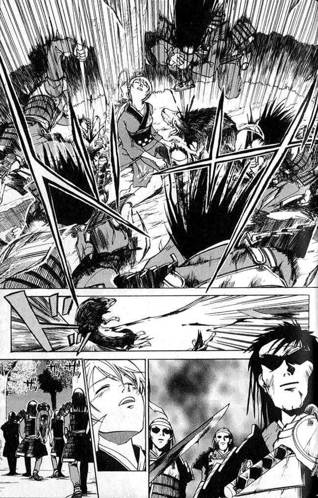Samurai Deeper Kyo 4 Page 3