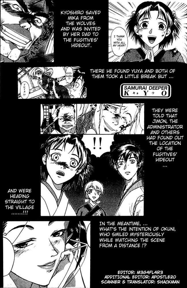 Samurai Deeper Kyo 5 Page 1