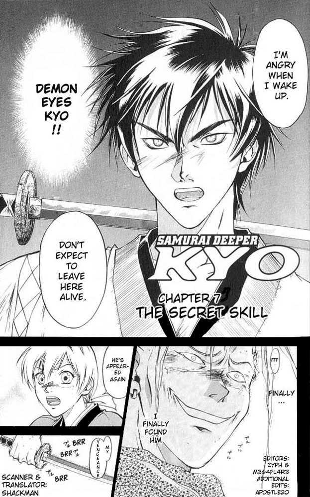 Samurai Deeper Kyo 7 Page 1