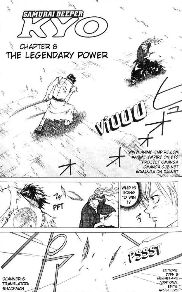 Samurai Deeper Kyo 8 Page 1