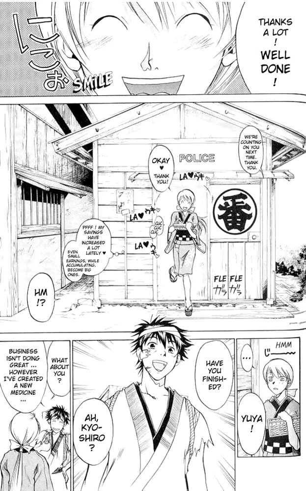 Samurai Deeper Kyo 9 Page 3