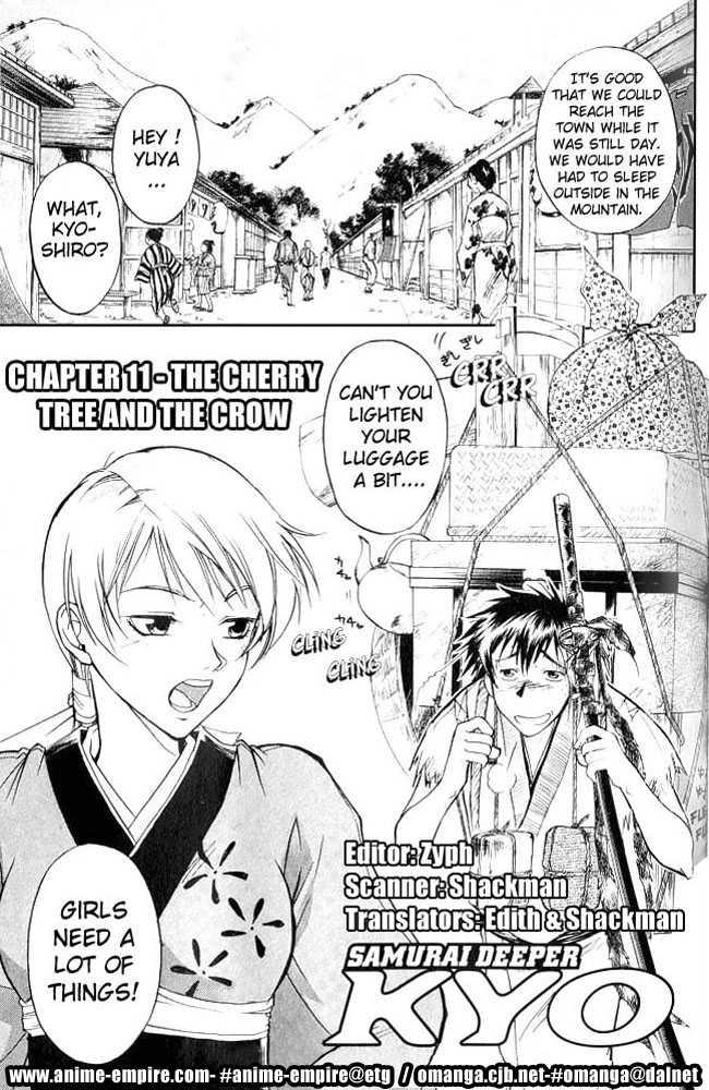 Samurai Deeper Kyo 11 Page 1