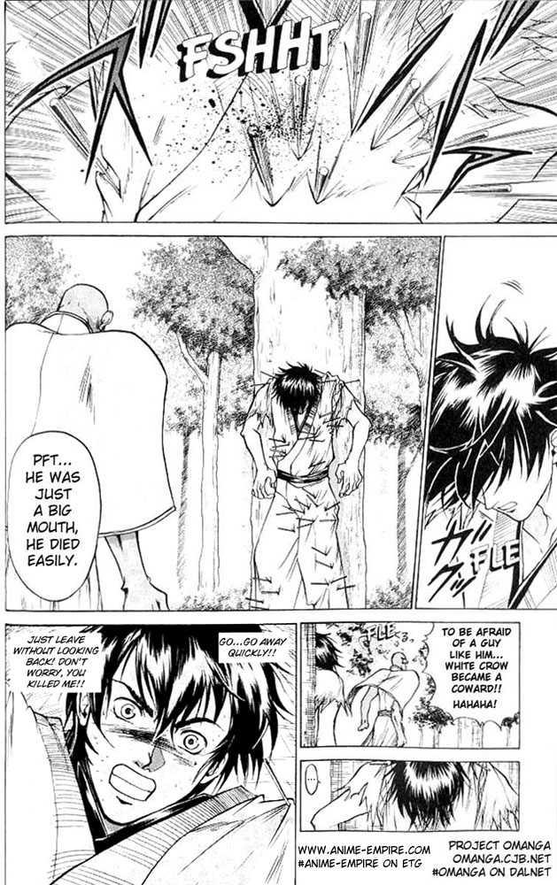 Samurai Deeper Kyo 13 Page 2