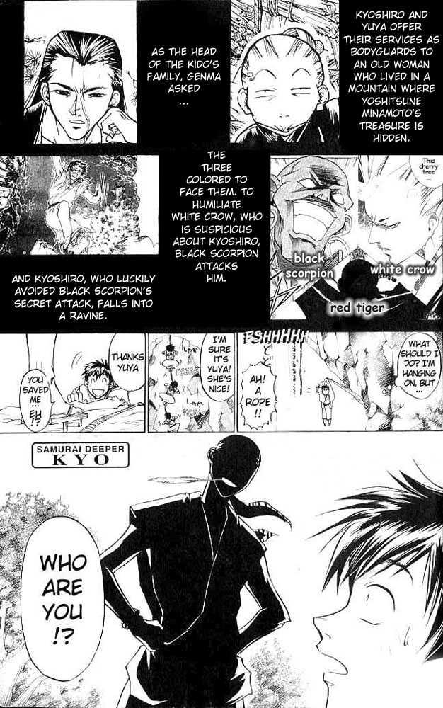 Samurai Deeper Kyo 14 Page 2