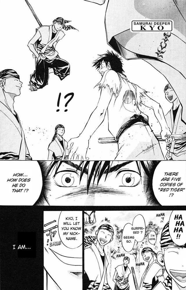 Samurai Deeper Kyo 15 Page 3