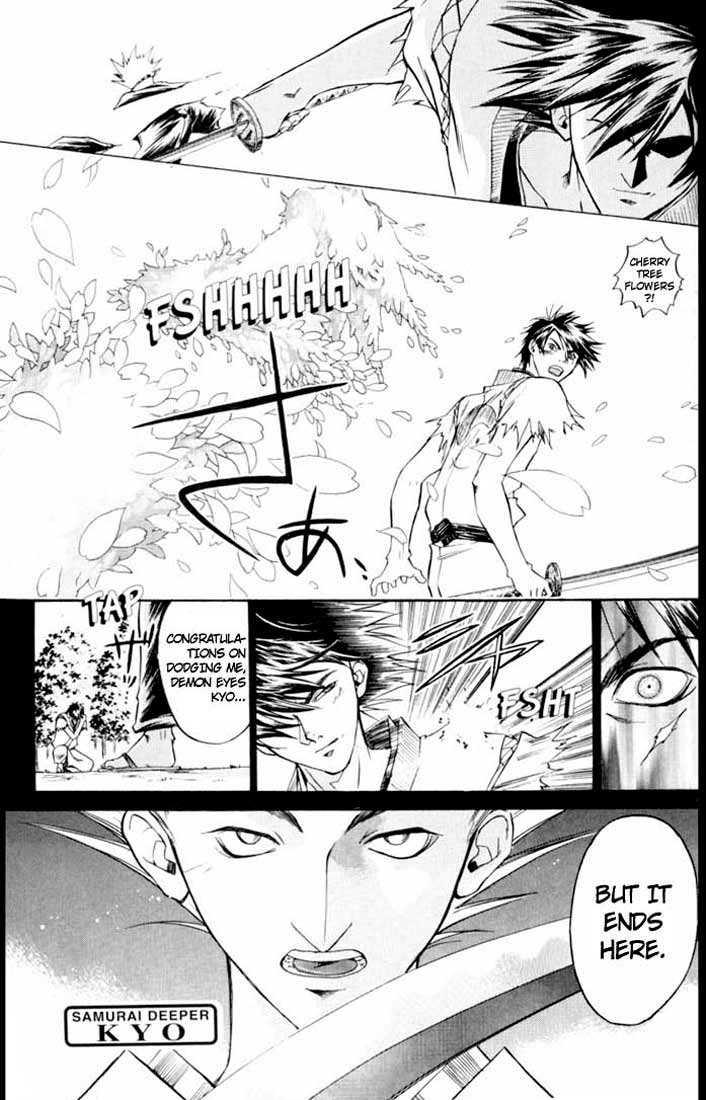 Samurai Deeper Kyo 18 Page 1