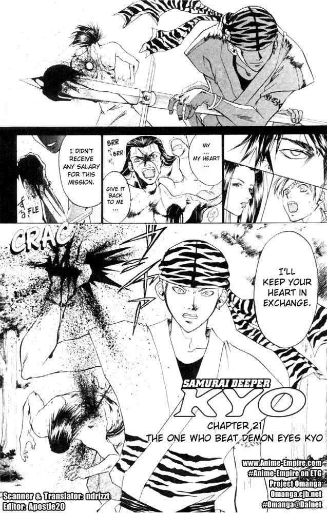 Samurai Deeper Kyo 21 Page 1
