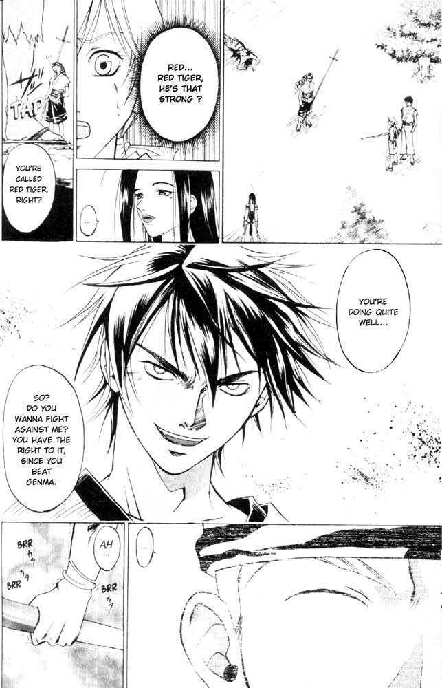 Samurai Deeper Kyo 21 Page 2