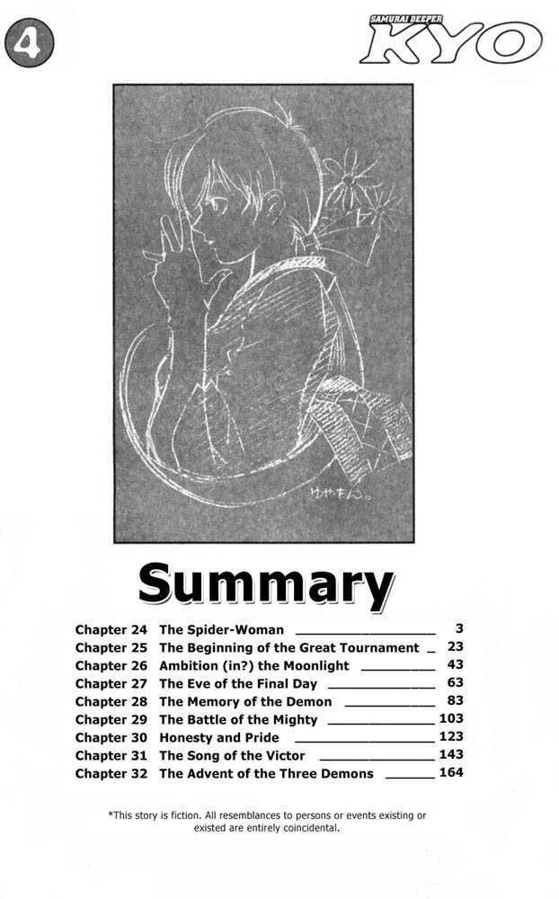 Samurai Deeper Kyo 24 Page 2