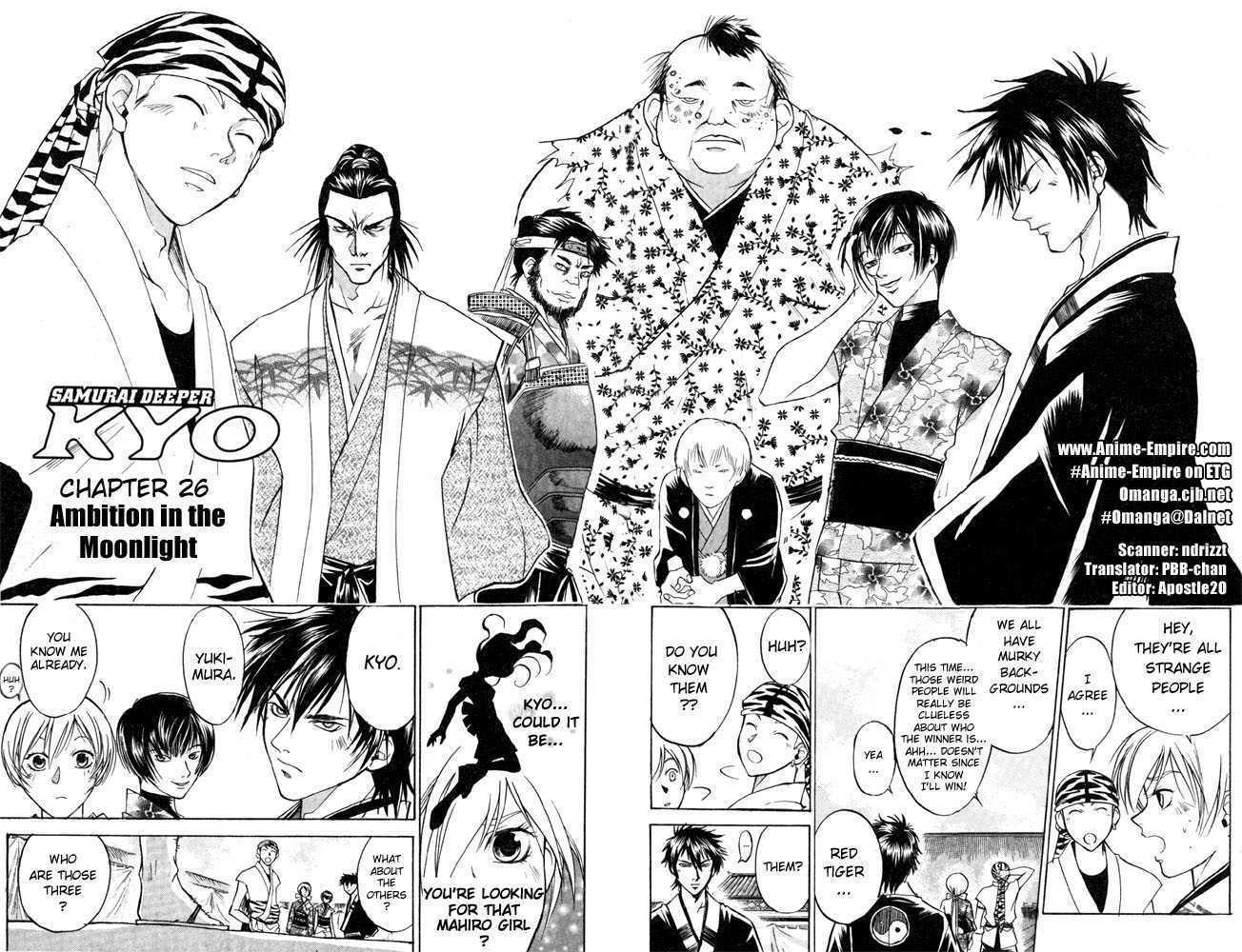 Samurai Deeper Kyo 26 Page 2