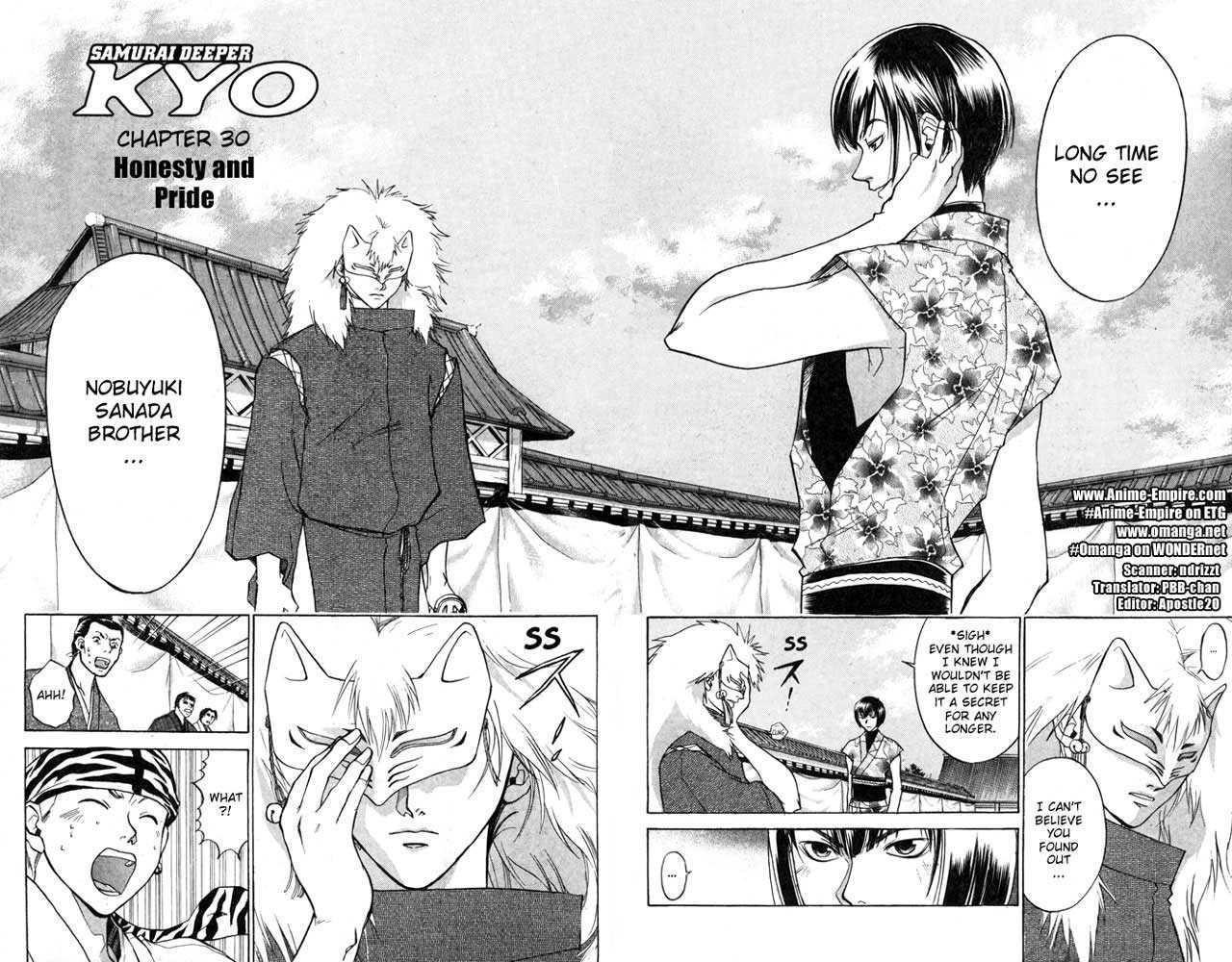 Samurai Deeper Kyo 30 Page 2