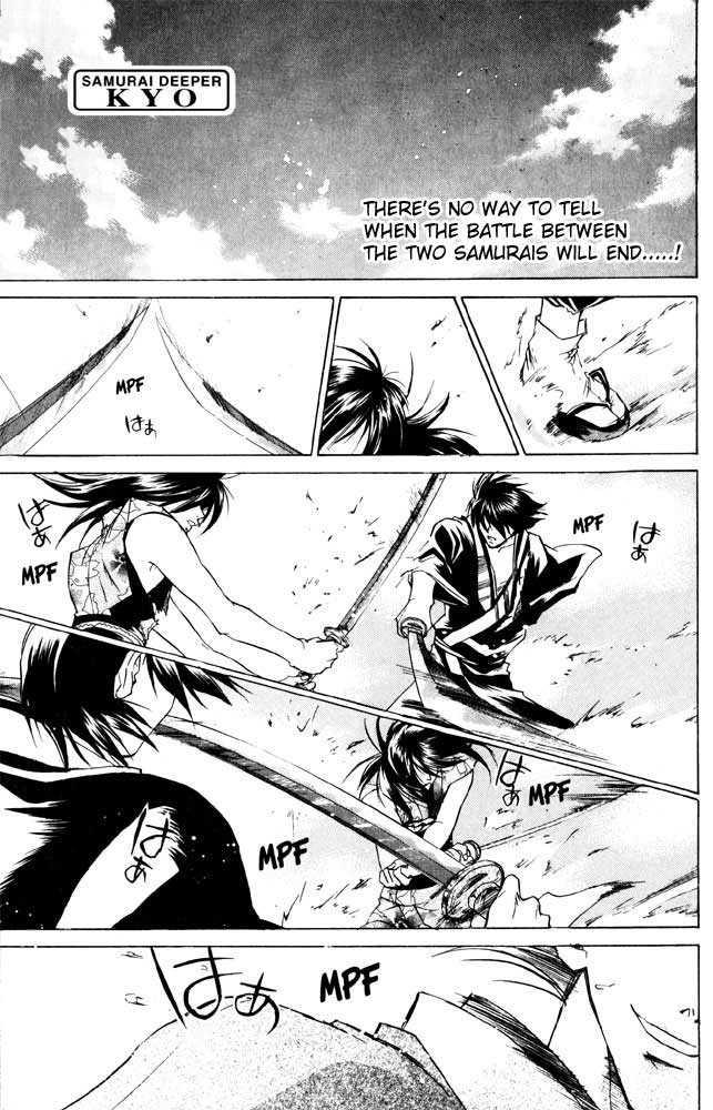 Samurai Deeper Kyo 35 Page 1