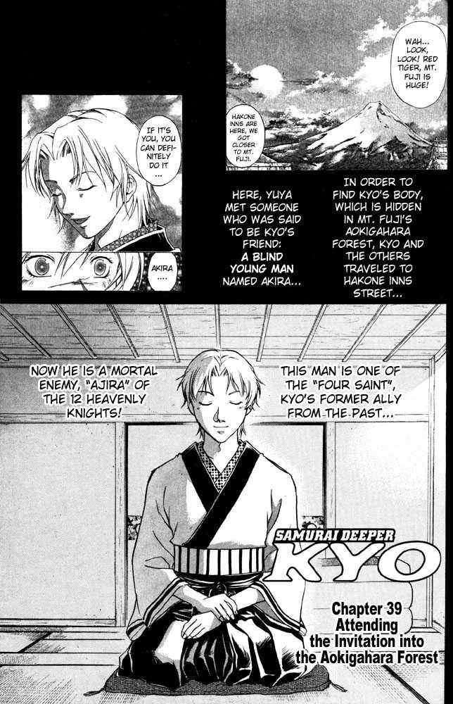 Samurai Deeper Kyo 39 Page 1