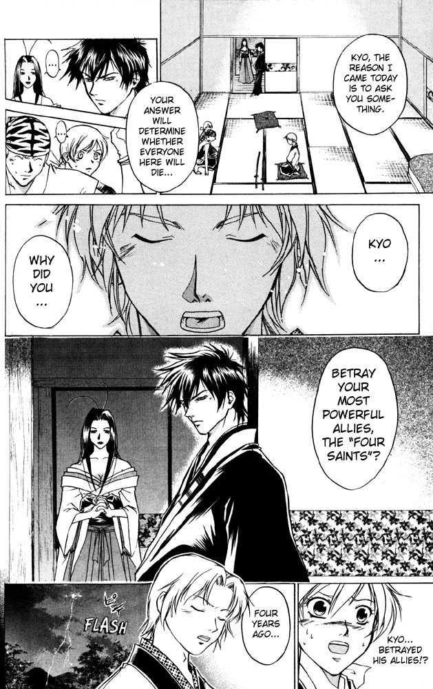 Samurai Deeper Kyo 39 Page 2