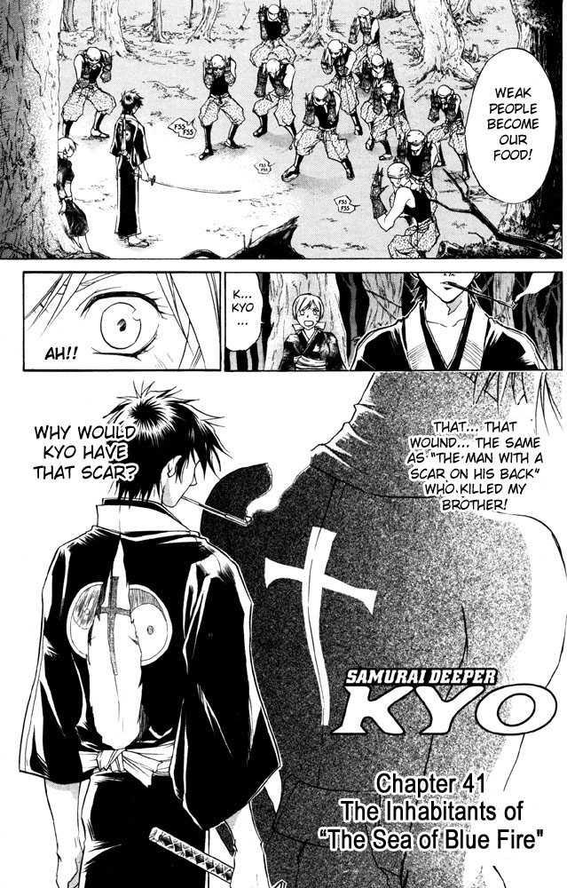 Samurai Deeper Kyo 41 Page 1