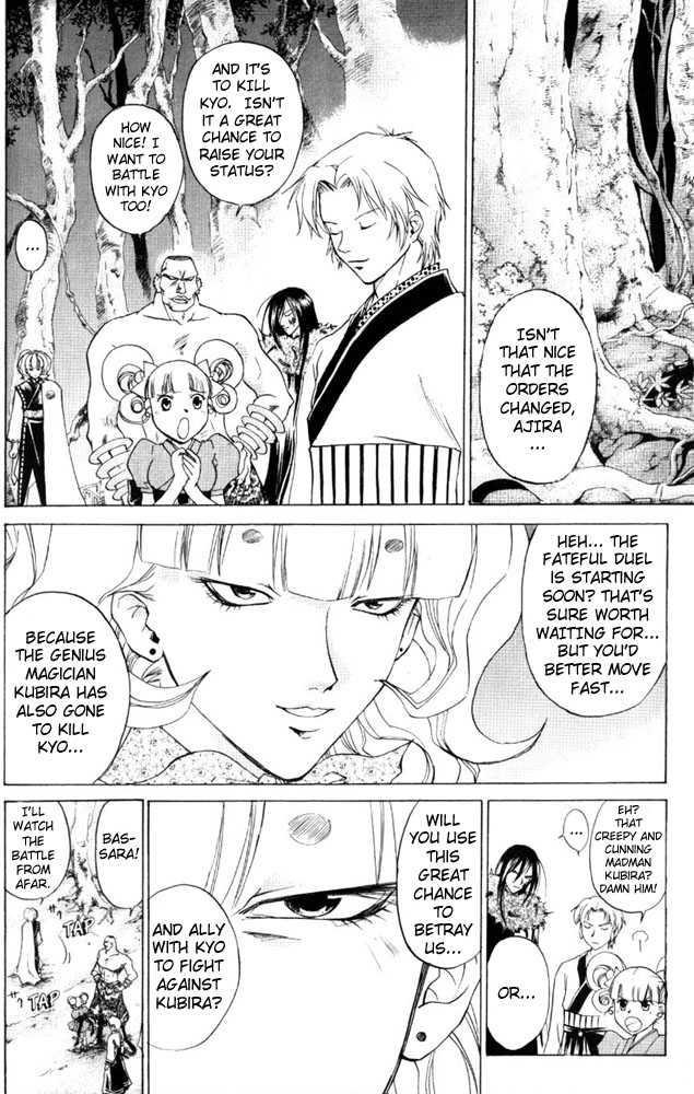Samurai Deeper Kyo 45 Page 2
