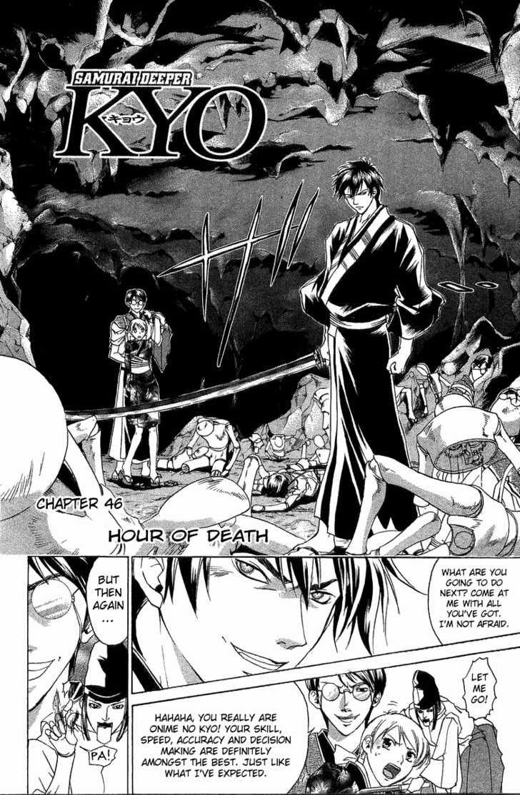 Samurai Deeper Kyo 46 Page 1