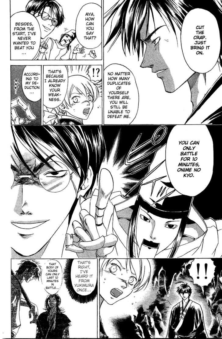 Samurai Deeper Kyo 46 Page 3