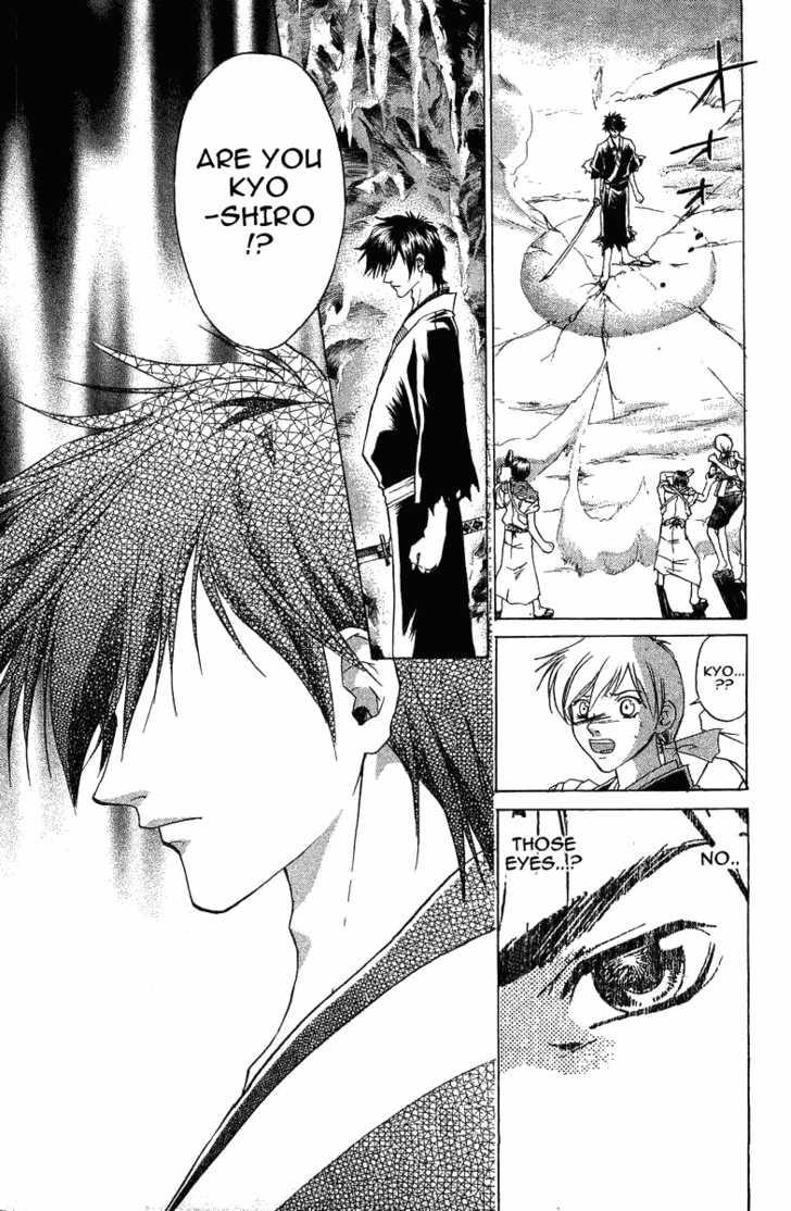 Samurai Deeper Kyo 47 Page 2