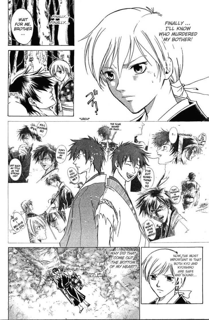 Samurai Deeper Kyo 49 Page 3
