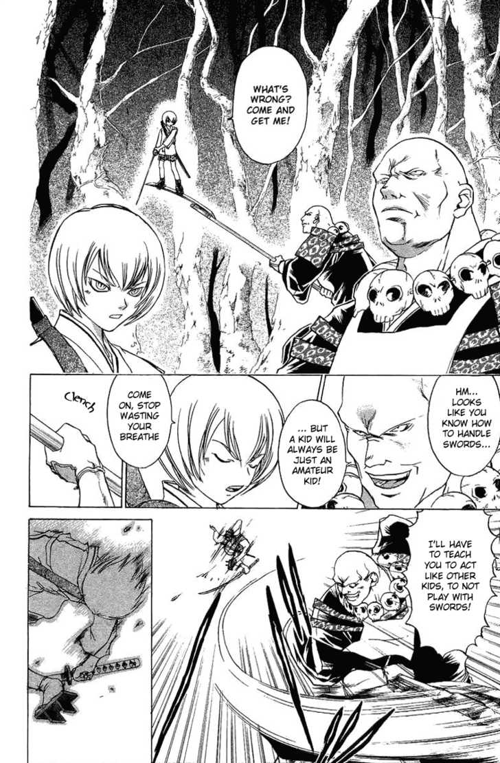 Samurai Deeper Kyo 50 Page 2