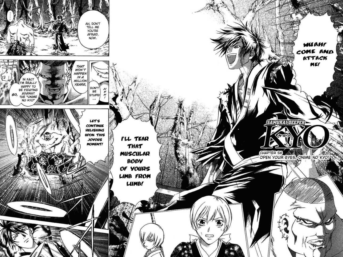 Samurai Deeper Kyo 56 Page 2