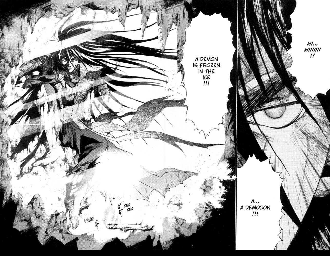 Samurai Deeper Kyo 58 Page 2