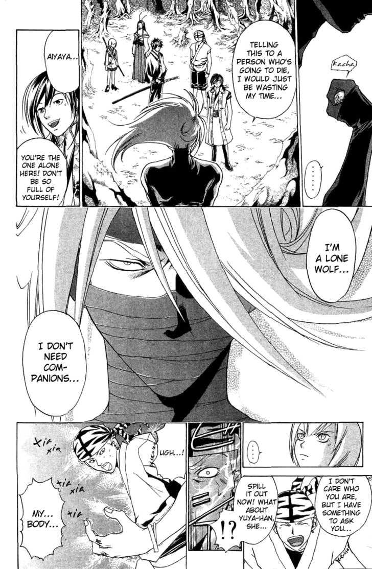 Samurai Deeper Kyo 61 Page 3
