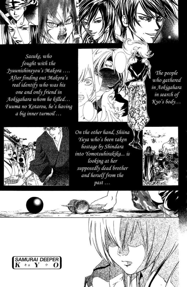 Samurai Deeper Kyo 62 Page 1