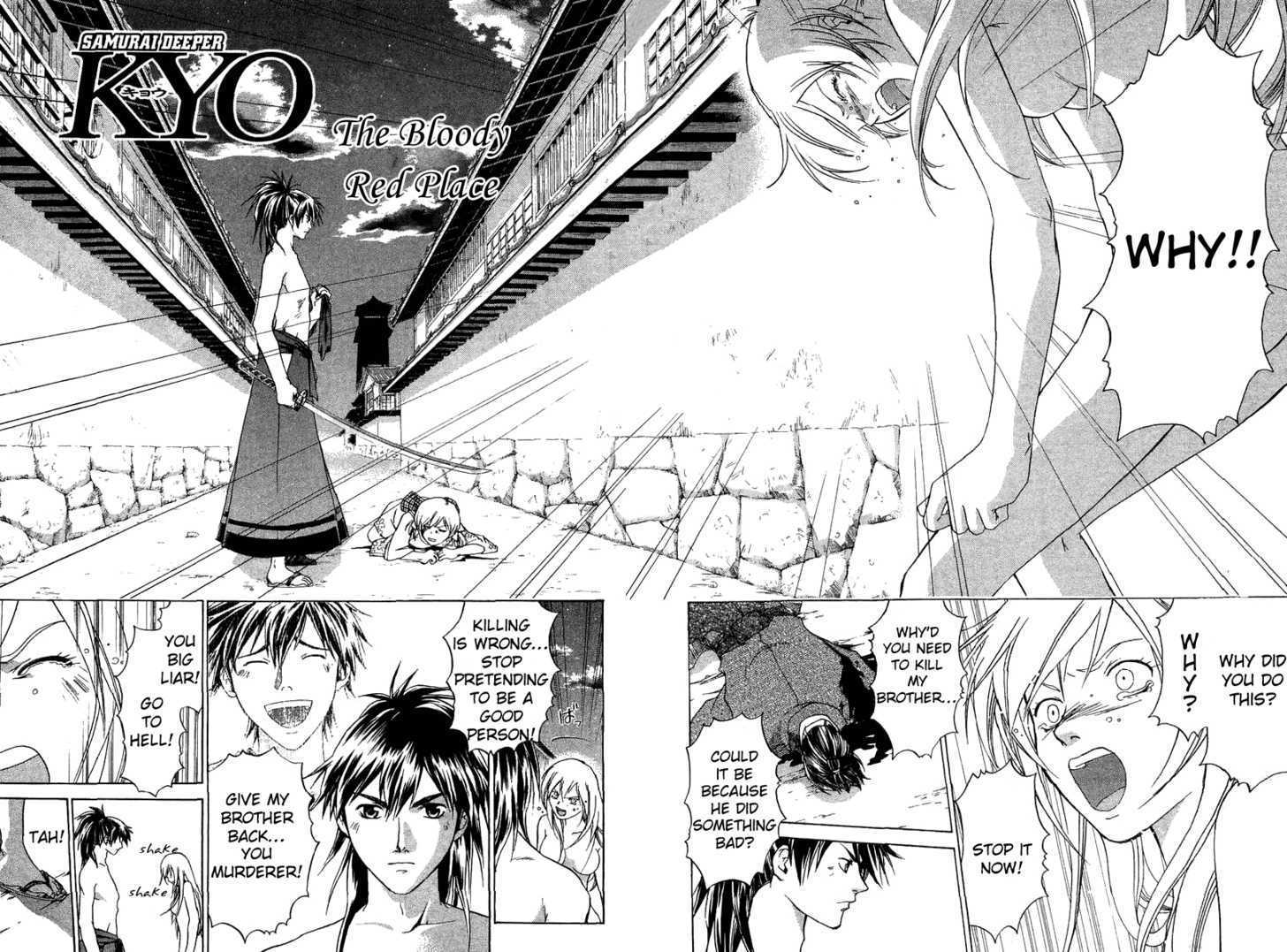 Samurai Deeper Kyo 63 Page 2