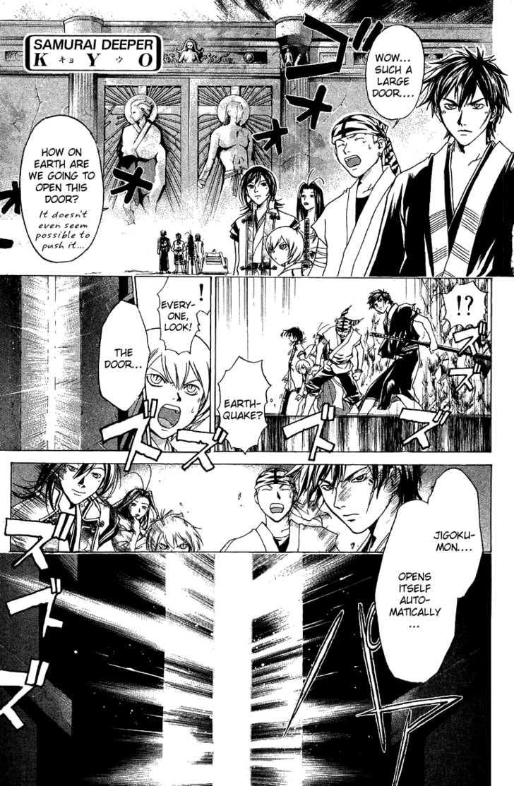 Samurai Deeper Kyo 64 Page 1