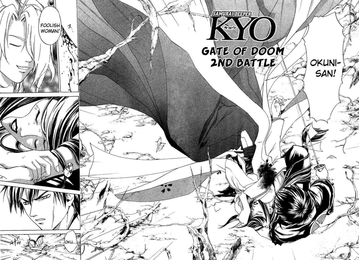 Samurai Deeper Kyo 68 Page 1