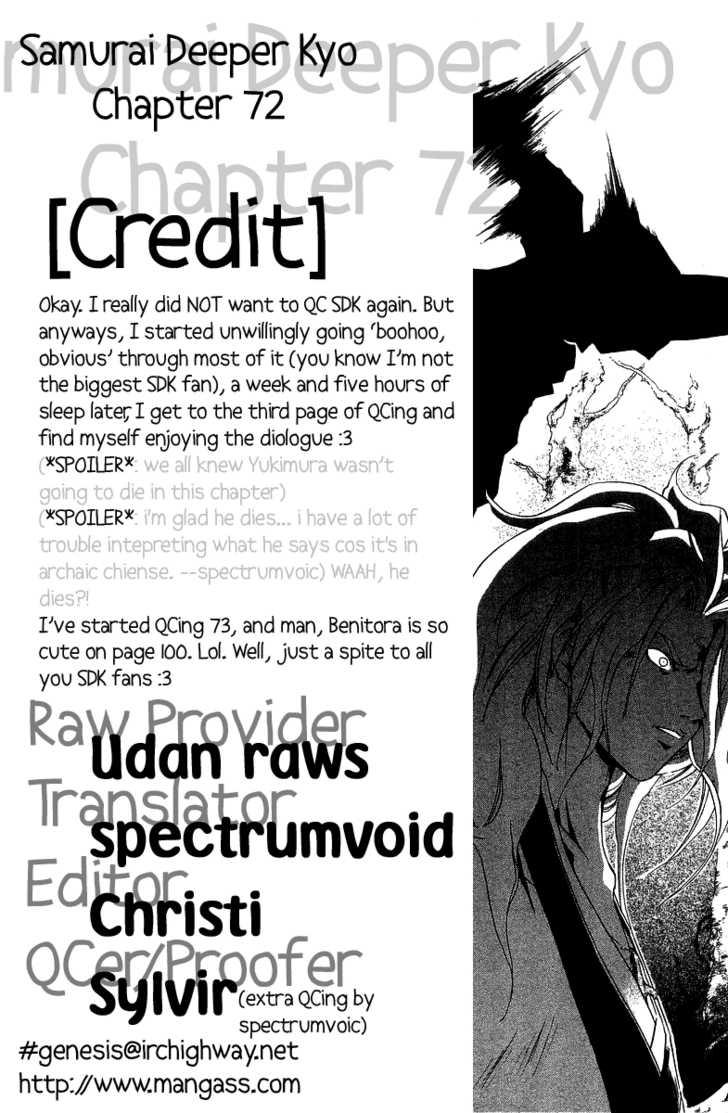 Samurai Deeper Kyo 72 Page 1