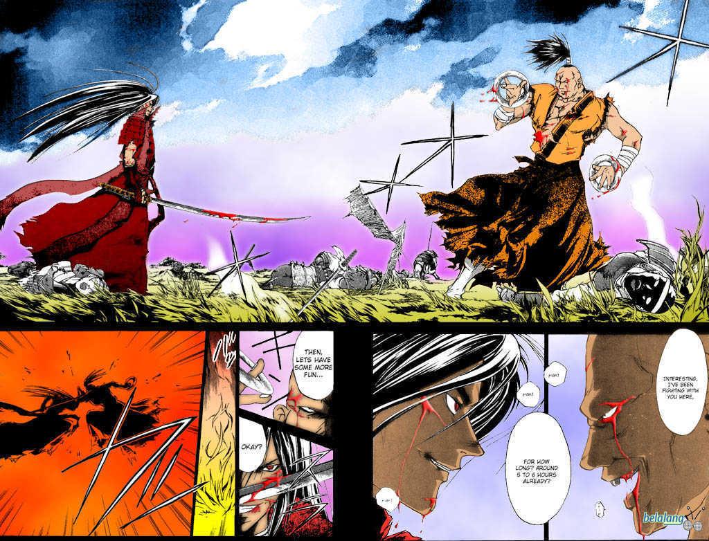 Samurai Deeper Kyo 74 Page 1