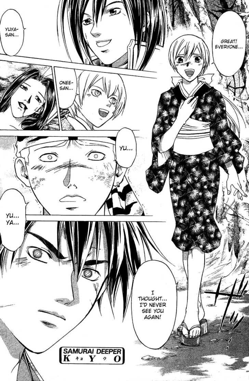 Samurai Deeper Kyo 80 Page 2