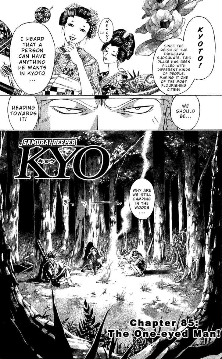 Samurai Deeper Kyo 85 Page 2