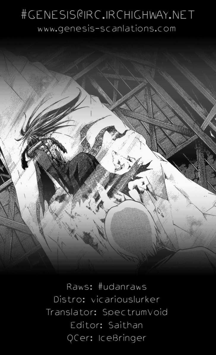 Samurai Deeper Kyo 86 Page 1