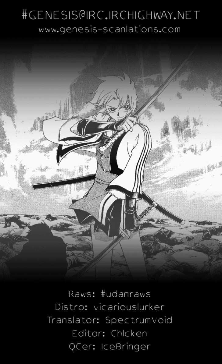 Samurai Deeper Kyo 87 Page 1