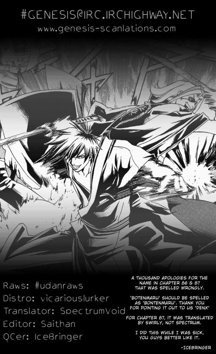 Samurai Deeper Kyo 88 Page 1