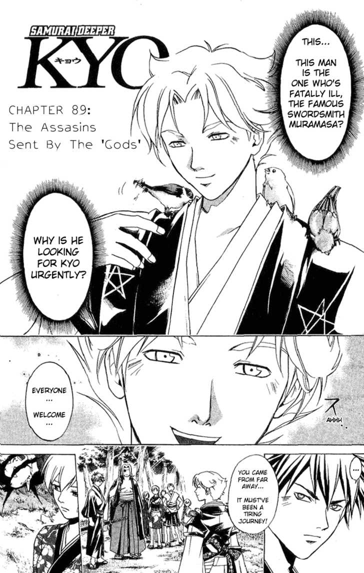 Samurai Deeper Kyo 89 Page 2