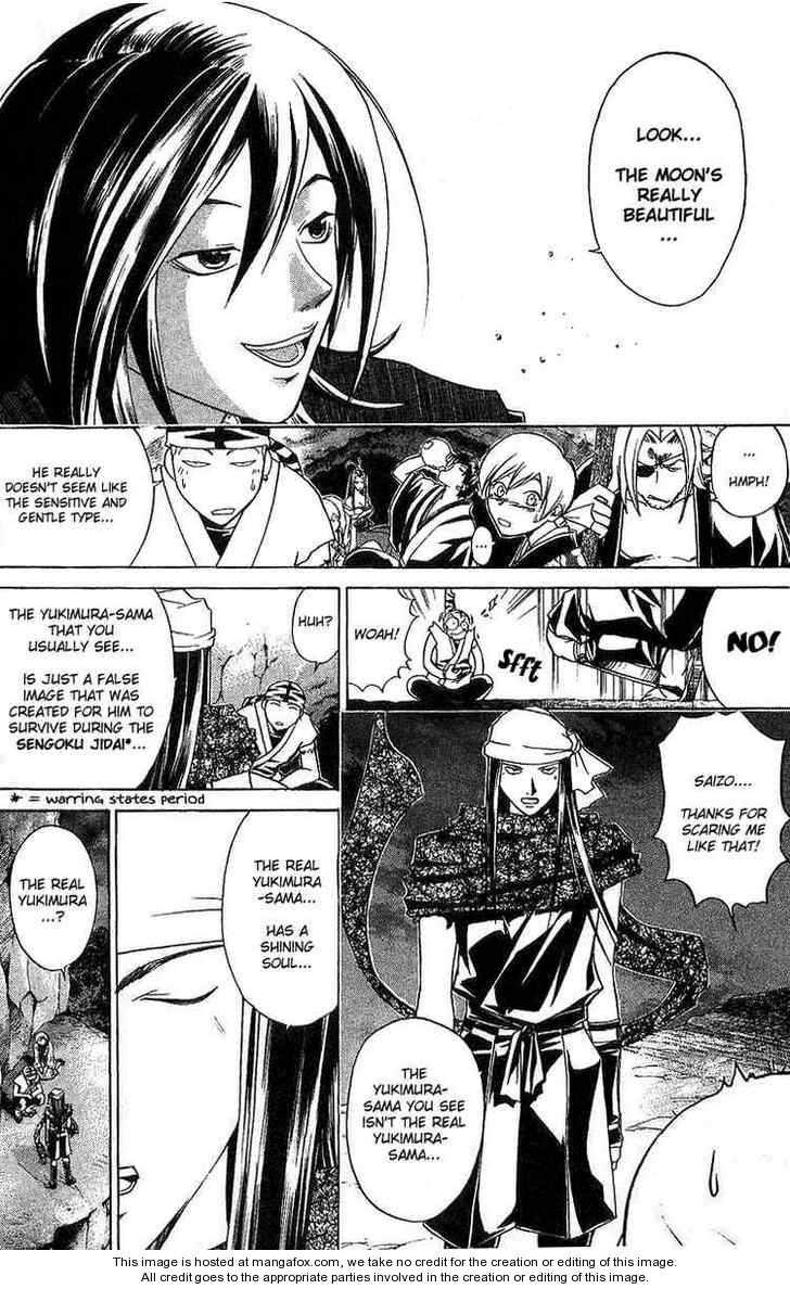 Samurai Deeper Kyo 90.1 Page 3