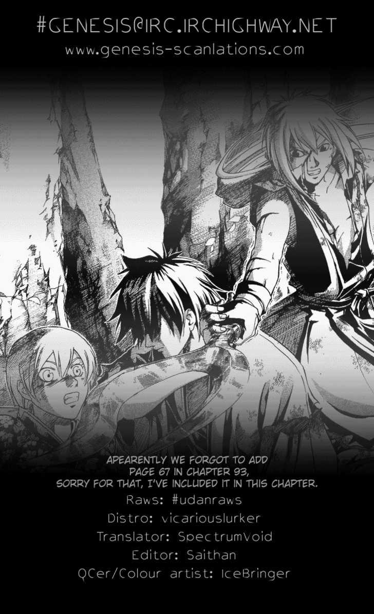 Samurai Deeper Kyo 94 Page 2