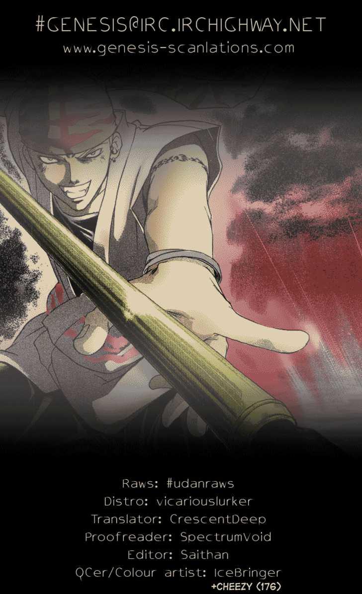 Samurai Deeper Kyo 98 Page 1