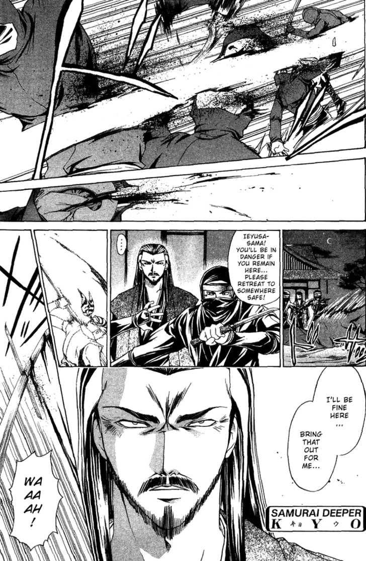 Samurai Deeper Kyo 98 Page 2