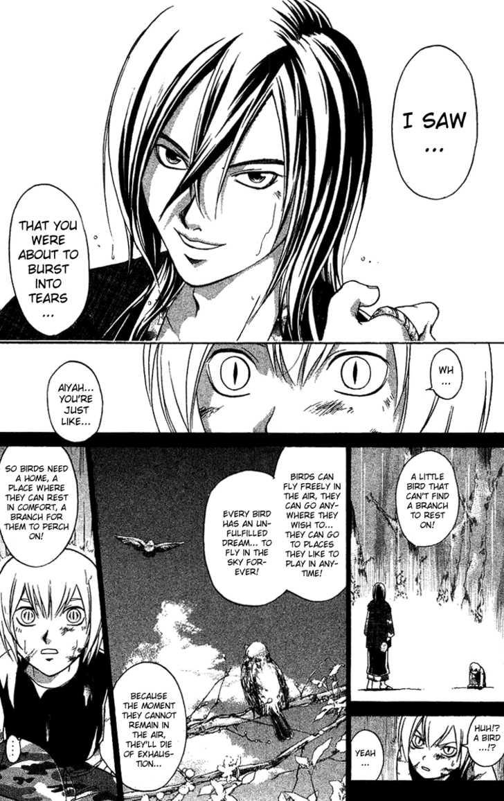 Samurai Deeper Kyo 101 Page 4