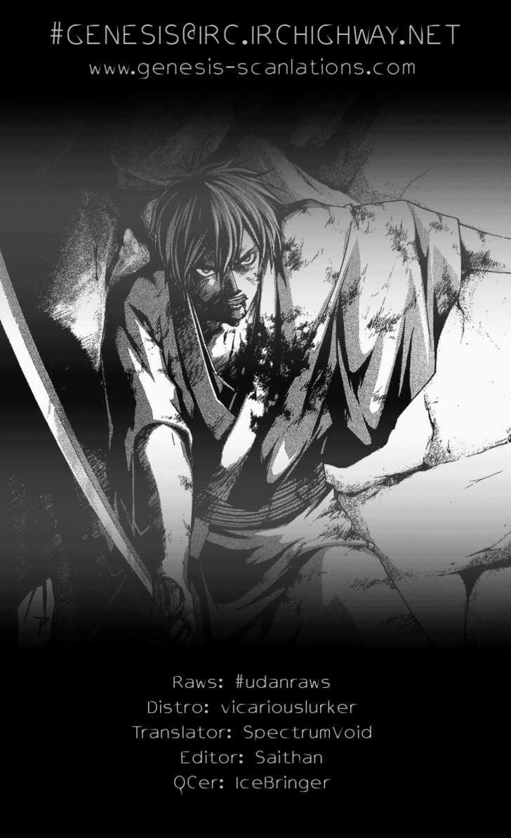 Samurai Deeper Kyo 102 Page 1